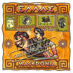 Alexander The Great - Macedonia - T-shirt Style D113