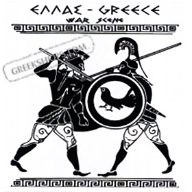 Greek War Scene Hooded Sweatshirt Style D292