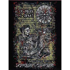 Adult Crew neck tshirt Alexander the Great Mosaic, In Black, Style D3065