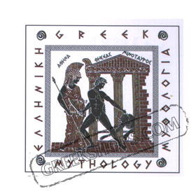 Ancient Greece Mythology Children
