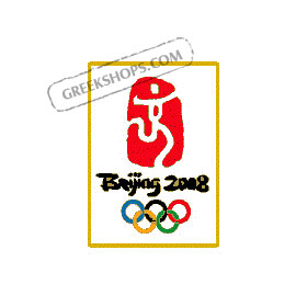 Beijing 2008 Color Logo Pin