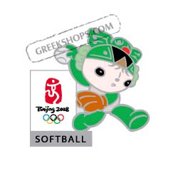 Beijing 2008 Nini Softball Olympic Sports Pin