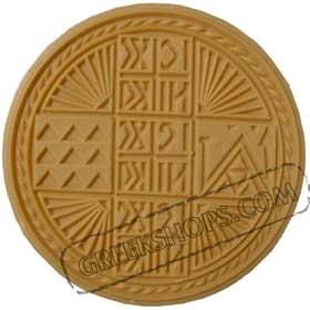 Holy Bread Seal - Prosforo Plastic Stamp