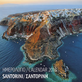 Santorini, 2018 Wall Calendar, In Greek and English