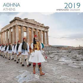 Athens 2019 Greek Wall Calendar 30 x 30cm