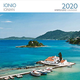 Ionian Islands Corfu 2020 Greek Wall Calendar 30 x 30cm
