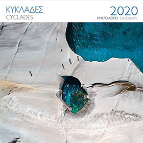 Cyclades Mylos 2020 Greek Wall Calendar 30 x 30cm, In Greek and English