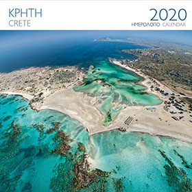 Crete 2020 Greek Wall Calendar 30 x 30cm
