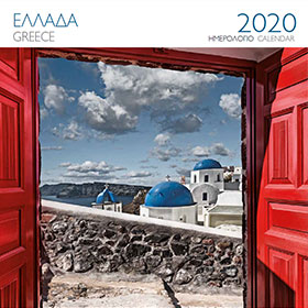 Greece 2020 Greek Wall Calendar 30 x 30cm, In Greek and English
