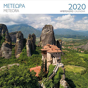Meteora 2020 Greek Wall Calendar 30 x 30cm, In Greek and English