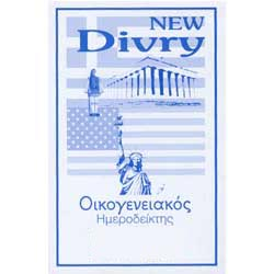 2019 Divrys Calendar Refill (No Holder), In Greek and English