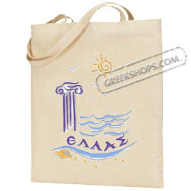 Canvas Tote Bag with Island Design D135
