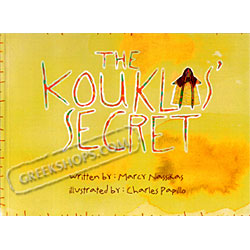 The Kouklas Secret, Marcy Nassikas (In English)