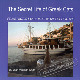 The Secret Life of Greek Cats, by Joan Paulson Gage