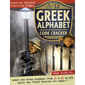 Greek Alphabet Code Cracker, by Christopher Perrin, In English