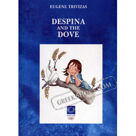 Despina and the Dove by Eugene Trivizas, in English, Limited Edition