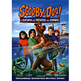 Scooby Doo - The Curse of the Lake Monster (DVD PAL / Zone 2) In Greek