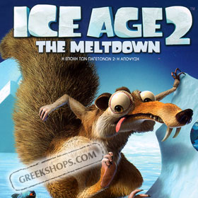 Ice Age 2 The Meltdown, In Greek (PAL Zone 2)