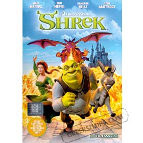 Dreamworks :: Shrek - DVD (PAL / Zone 2)