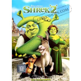 Dreamworks :: Shrek 2 - DVD (PAL / Zone 2)
