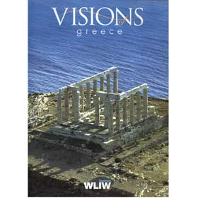 Visions of Greece DVD Travel Documentary (NTSC)