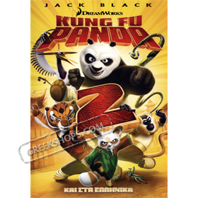 Dreamworks :: Kung Fu Panda 2 DVD (PAL), in Greek