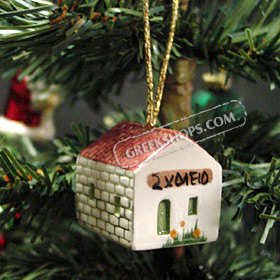 code sv_school greek island christmas tree ceramic ornament school - Greek Christmas Decorations