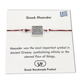The Filia Bracelet Collection:: Greek Meander Adjustable Macrame Red Bracelet