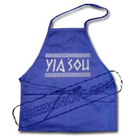 "Yiasou Apron 20"" x 20"" with pockets"
