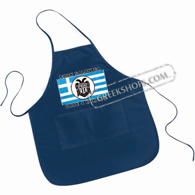 Large Pocketed Apron - PAOK Greek Sports Team