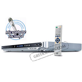 JWIN Multi - Region DVD Player + High Performance Microphone