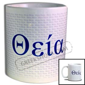 Theia Coffee Mug for Aunt in Greek