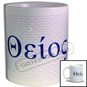 Theios Coffee Mug for Uncle in Greek