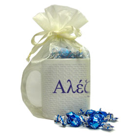 Name Mug with Greek Candy Gift Package