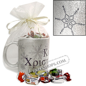 Greek Christmas Snowflakes Silver Glitter Mug with Greek Candy Gift Package