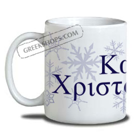 Greek Christmas Snowflakes Mug