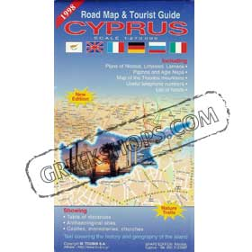 Road Map of Cyprus Special 50% off