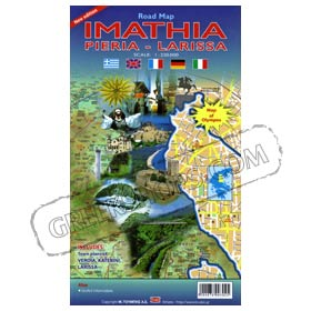 Road Map of Imathia Special 50% off