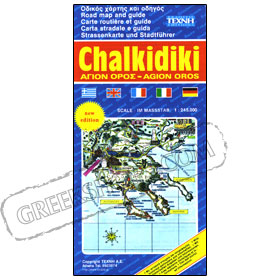 Map of Chalkidiki Special 50% off