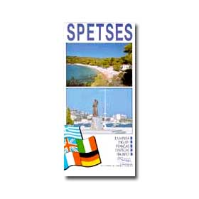 Road Map of Spetses Special 50% off