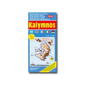 Road Map of Kalymnos Special 50% off