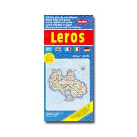Road Map of Leros Special 50% off