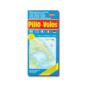 Road Map of Pilio - Volos Special 50% off