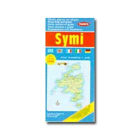 Road Map of Symi Special 50% off