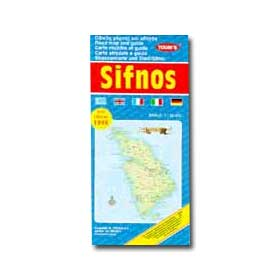 Road Map of Siphnos Special 50% off