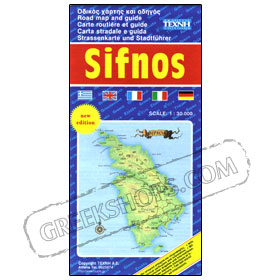 Map of Sifnos Special 50% off