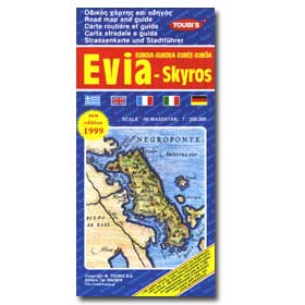 GreekShopscom Greek Products Maps of Greece Road Map of Evia