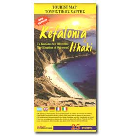 Road Map of Kefalonia Special 50% off