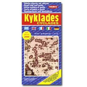 Road Map of Kyklades (Cyclades) Special 50% off