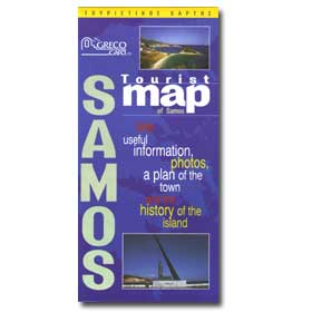 Road Map of Samos Special 50% off